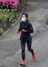1 1 1 1 Jogging in Japonia cu masca